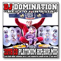 20Th CD Platinum Hip-Hop Mix (2 CDS)