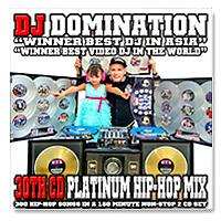 Dj domination mixes galleries 49