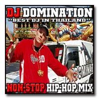Dj domination mixes accept